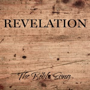 Revelation - Chapter One